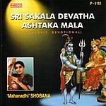 Mahanadhi Shobana Sri Sakala Devatha Ashtaka Mala