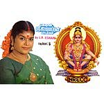 L.R.Easwari Bhagawan Sri Ayyappan Songs
