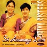 Priya Sisters Sri Annamayya Lahiri