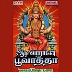 Mahanadhi Shobana Aadi Vaaralae Poovaattha