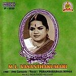M.L. Vasanthakumari Carnatic Vocal - Purandaradasa Songs (1920-1990)