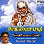Malaysia Vasudevan Saayi Naamam Paadu