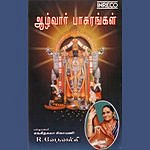 R. Vedavalli Aazhvaar Paasurangal