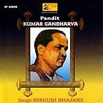 Kumar Gandharva Sings Nirguni Bhajans