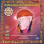 Nishantala Surya Prakash Rao Sri Shirdi Sai Chalisa, Ashtotharanamam & Chanting