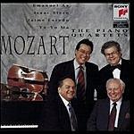 Emanuel Ax The Piano Quartets