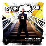 Planet Asia Medicine (7-Track Maxi-Single)