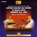 Amjad Ali Khan Classical Instrumental Sarod & Violin