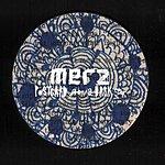 Merz Postcard From A Dark Star (Single)