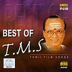 T.M. Soundararajan Best Of T.M. Soundararajan
