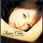 Agnes Chan Forget Yourself