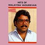 Malaysia Vasudevan Hits Of Malaysia Vasudevan