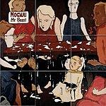 Mogwai Glasgow Mega Snake (Single)
