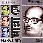 Manna Dey Hits Of Manna Dey