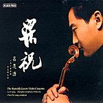 Si-Qing Lu Butterfly Lovers Violin Concerto