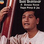 Uday Bhawalkar A Dhrupad Recital