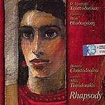 Mikis Theodorakis Rhapsody