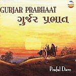 Praful Dave Gurjar Prabhaat