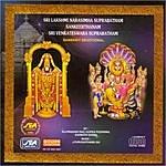 Nishantala Surya Prakash Rao Sri Lakshmi Narasimha Suprabatham Sankeerthanam Sri Venkateswara Suprabatham