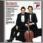 Yo-Yo Ma Cello Sonata No.4/Variations