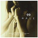 Hale Toll Gate (Single)
