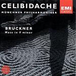 Anton Bruckner Mass No.3 in F Minor