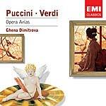 Giacomo Puccini Puccini/Verdi Opera Arias