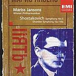 Dmitri Shostakovich Symphony No.5/Chamber Symphony in C Minor, Op.110a