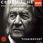 Sergiù Celibidache Sergiù Celibidache Edition, Vol.1: Symphony No.6