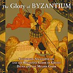 Lycourgos Angelopoulos The Glory Of Byzantium