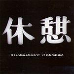 Landspeedrecord! Intermission