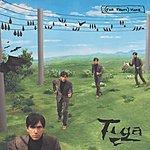Tiga (Far From) Home (DFA Remix Single)