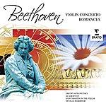 Dmitry Sitkovetsky Beethoven: Violin Concerto Op. 61 etc.