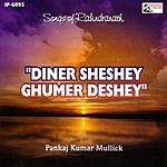 Pankaj Mullick Diner Sheshey Ghumer Deshey