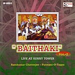 Ramkumar Chatterjee Baithaki, Vol.3: Hashyarashathak