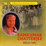 Ramkumar Chatterjee Bengali Tappa