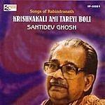 Santidev Ghosh Krishnakali Aami Tareyi Boli