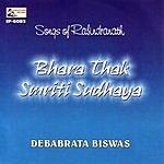 Debabrata Biswas Bharaa Thaak Smritisudhay