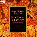 Ramkumar Chatterjee Puratoni Bengali Songs