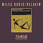 Miles Davis Quintet Relaxin' With The Miles Davis Quintet (EP)