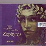 Nicos Nikos Plays Mikis Theodorakis: Zephyros