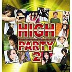 The Flowers Xi Shua Shua (High Party 2 Remix) (Single)