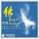 Chyi Yu Heart