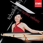 Ayako Uehara Piano Works