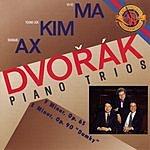 Emanuel Ax Piano Trios