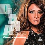 Diana Haddad Diana 2006