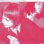 Farben Beautone (4-Track Single)
