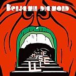 Benjamin Diamond Out Of Myself (3-Track Single)