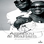 Amadou & Mariam Je Pense A Toi: The Best Of Amadou Et Mariam