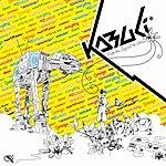 Kabuki Signal To Noise (Parental Advisory)